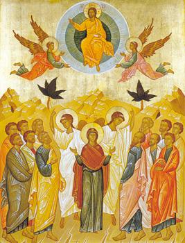 Resultado de imagen de imagenes ascension del señor