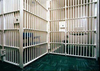La cárcel y las r ejas